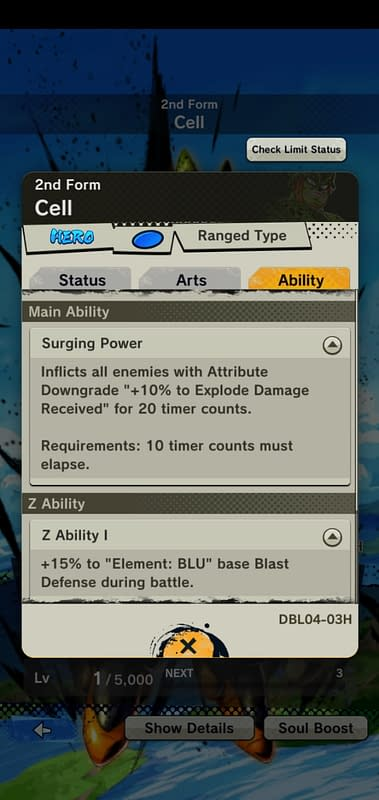 DBL 2nd Form Cell DBL04-03H - Ability
