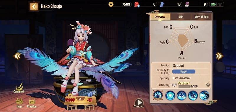 OA Hako Shoujo - Skin Default