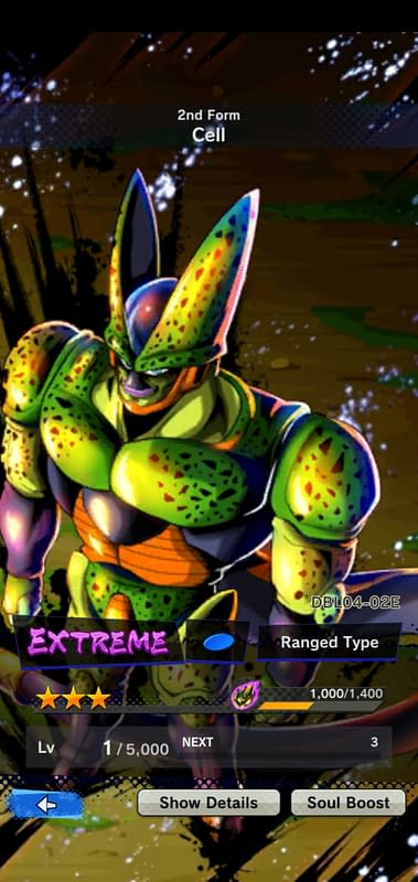 DBL 2nd Form Cell DBL04-02E